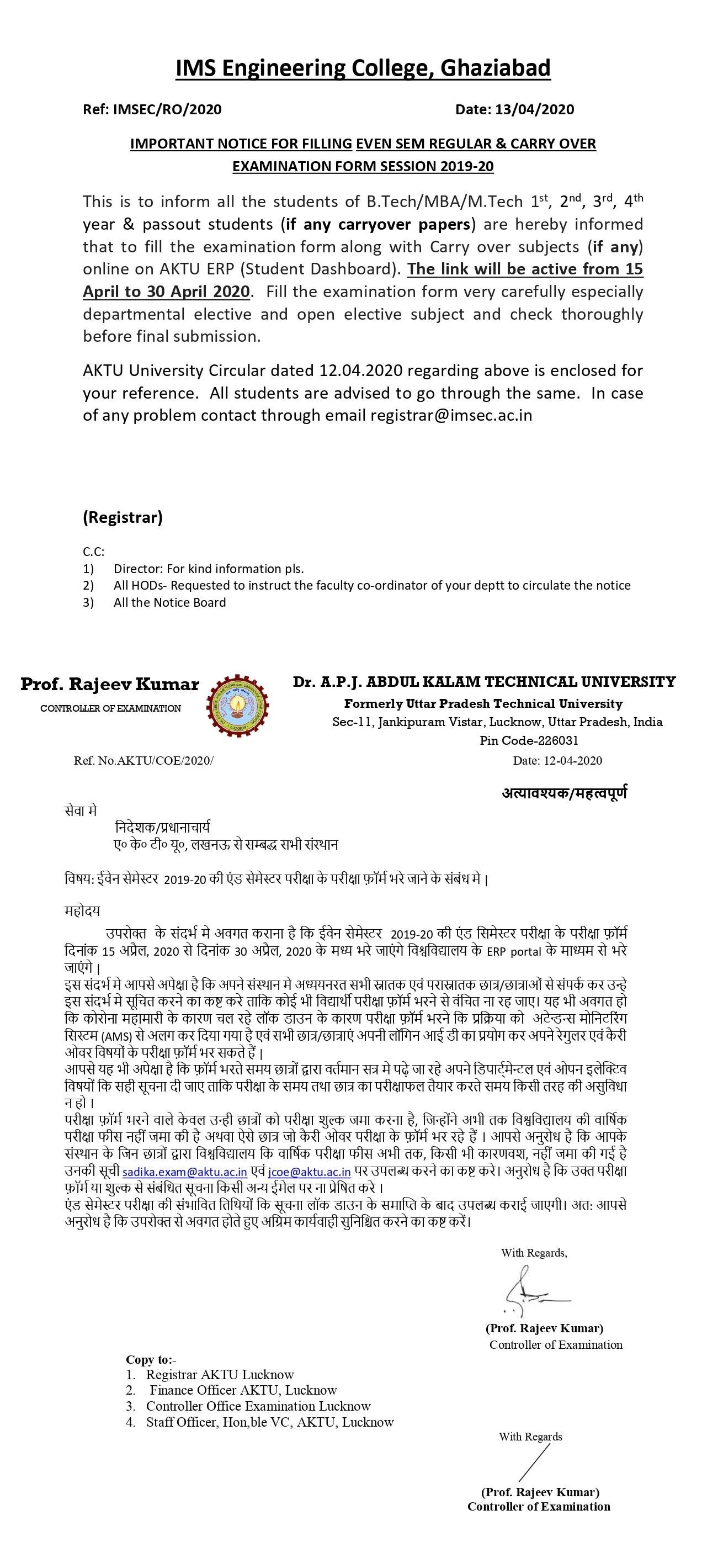 Notice For Filling Even Sem Regular & Carry Over Examination Form Session 2019-20