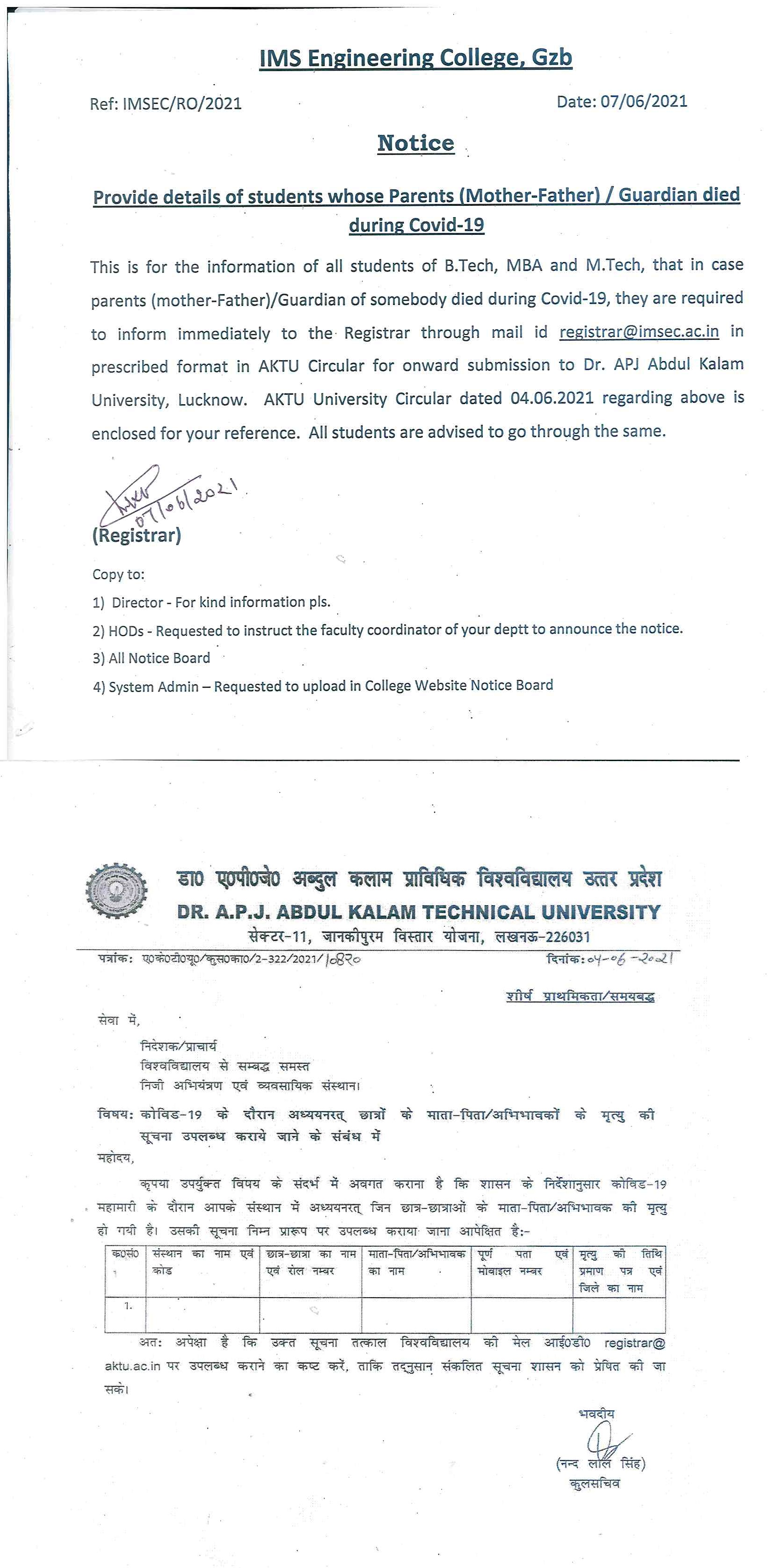 Notice - Provide details of students whose Parents (Mother-Father) / Guardian died during Covid-19